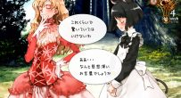 Shoujo Mahou Gaku Little Witch Romanesque