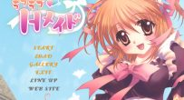 Love Love H-Maid (English)