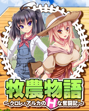 games +18, uncensored, farming, anime