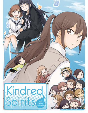 Kindred Spirits on the Roof [VN] (Okujou no Yurirei-san)