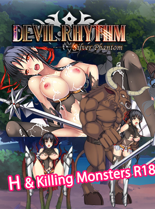 Devil Rhythm ~Silver Phantom~