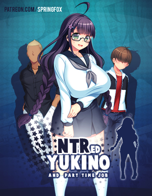 [English Patch] NTRed Yukino and Part-time Job (NTRed Class Rep Yukino ~H Days of Class Rep Who Can't Say No~)