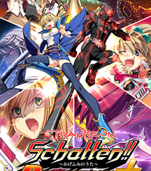 Trample on Schatten!! -The Shadow Stomping Song - Revolution Plus -