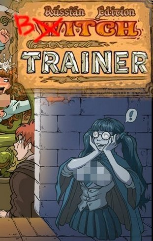 Witch Trainer: Silver Mod [v1.26] - download free apk mod for Android