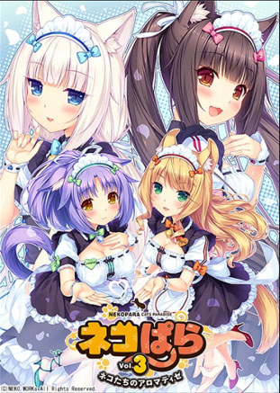 uncensored cat-girls playing adult game