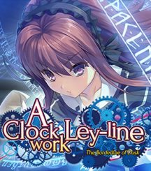 A Clockwork Ley-Line: The Borderline of Dusk