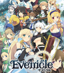 Evenicle Poster