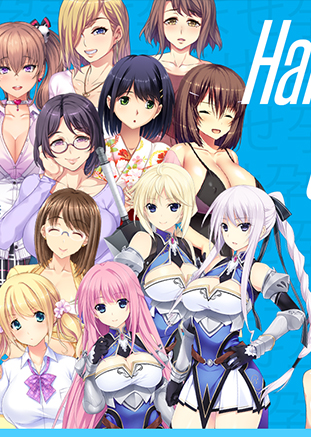 [Android] Haramase Simulator 2017 - download free apk mod for Android